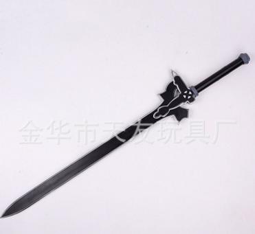 厂家直销新款动漫刀剑神域cos武器 小号黑剑阐释者刀剑神域 桐谷和人武器