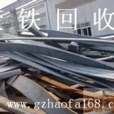 回收(金属、电机设备、  回收(金属、电机设备、报价 广州电机设备报价多少钱