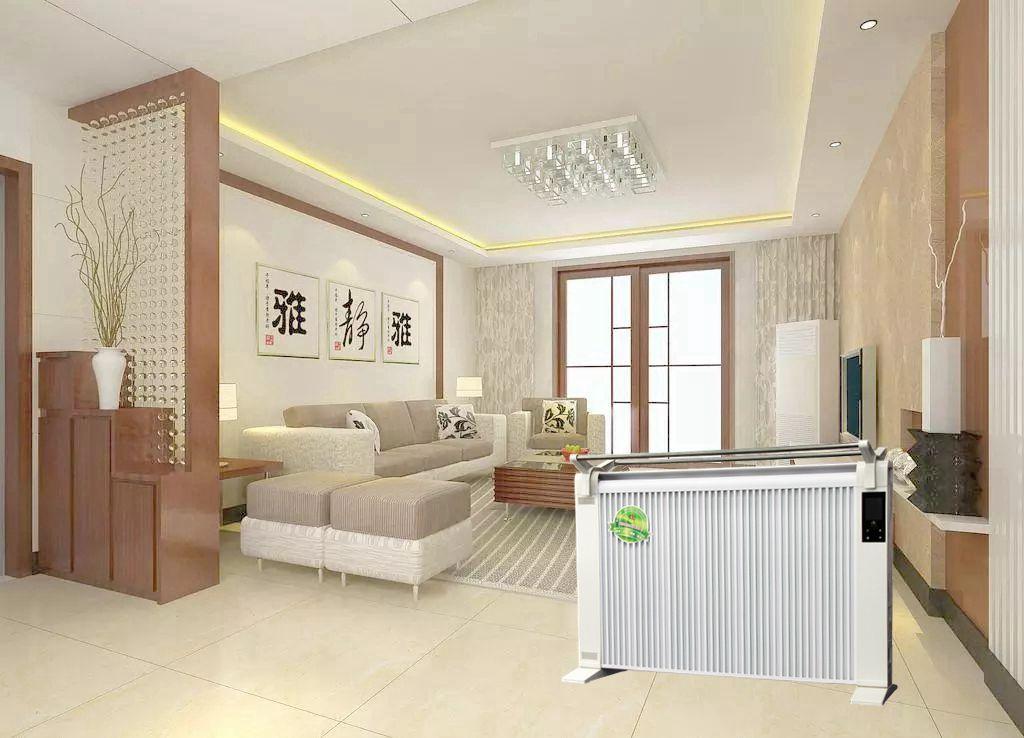 碳纤维电暖气2000W移动款
