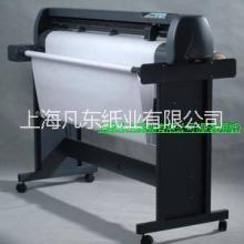供应服装制衣用纸批发上海服装100克CAD电脑绘图纸纯白色报价批发