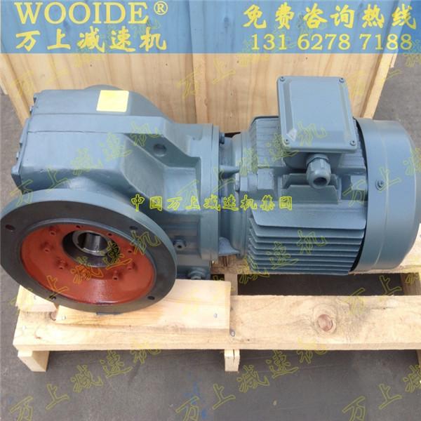 K系列螺旋锥齿轮减速电机K47-Y0.75KW-M1锥齿轮减速电机