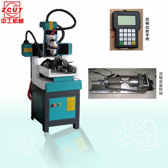 中工ZG3030D翡翠玉石雕刻机 雕刻机厂家直销