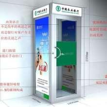 ATM防护舱