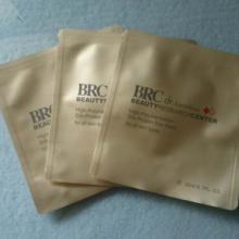 订制生产复合袋,封箱胶,胶带袋图片
