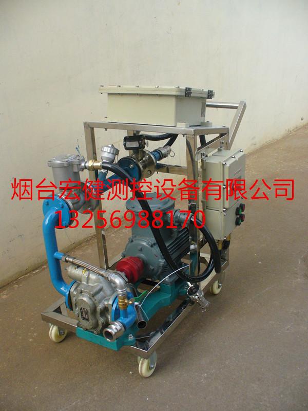 化工液体灌装大桶设备|化工液体灌装200公斤大桶设备—烟台宏健