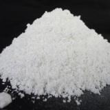 水晶玉石凉感粉 功能性纳米粉水晶玉石凉感粉