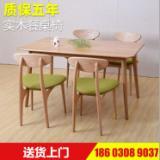 餐桌椅套装组合餐桌椅套装组合报价餐桌椅套装组合供应商餐桌椅套装组合厂家