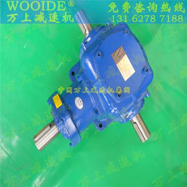T8-2:1-1-LR齿轮箱厂家 螺旋锥齿轮减速机齿轮箱
