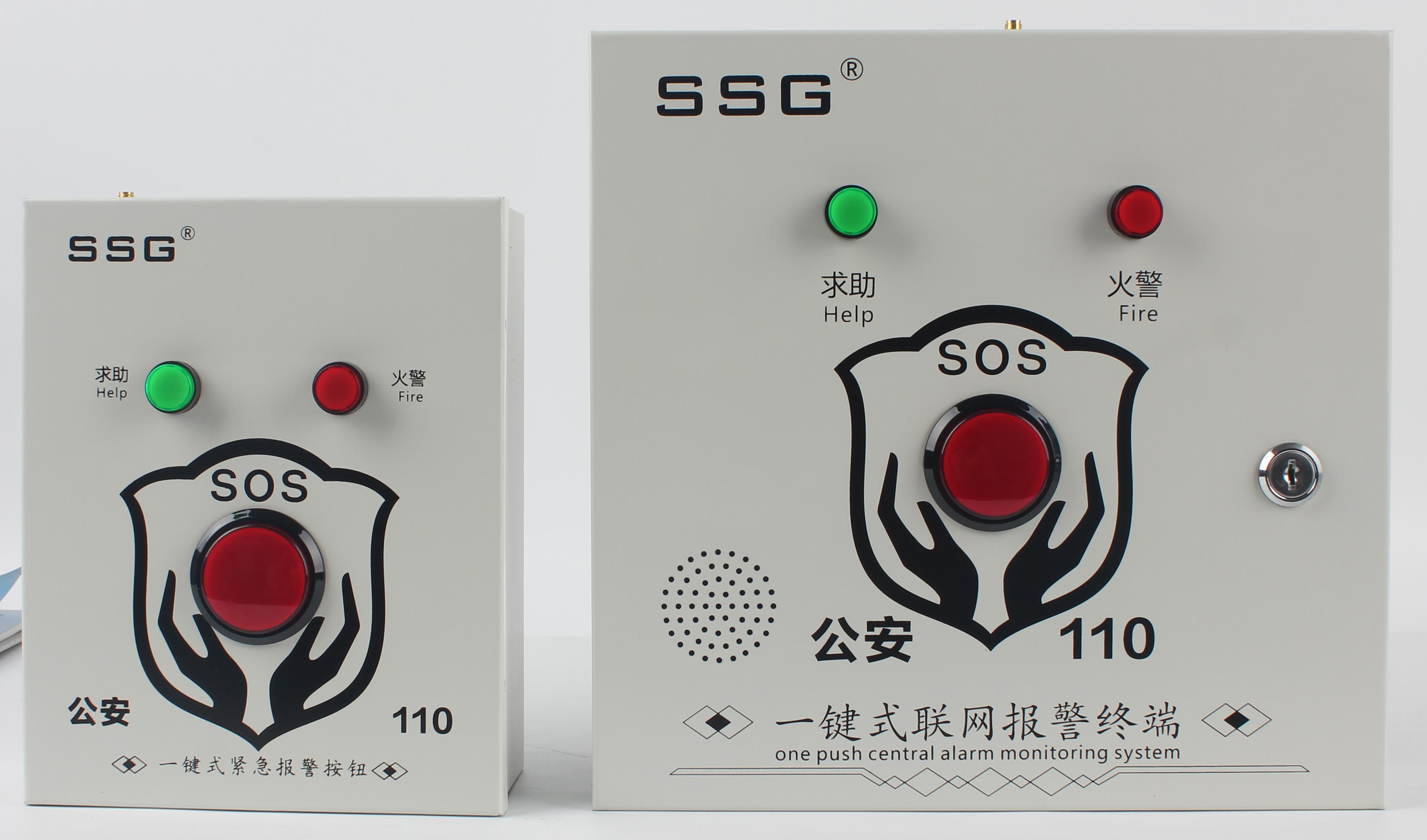 联网110一键式应急报警紧急报警设备一键式报警供应