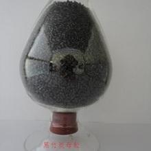 功能性竹炭母粒