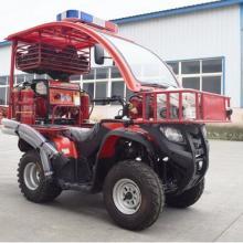 中煤专业生产消防摩托车厂家直销四轮消防摩托车高压细水雾消防摩托车批发