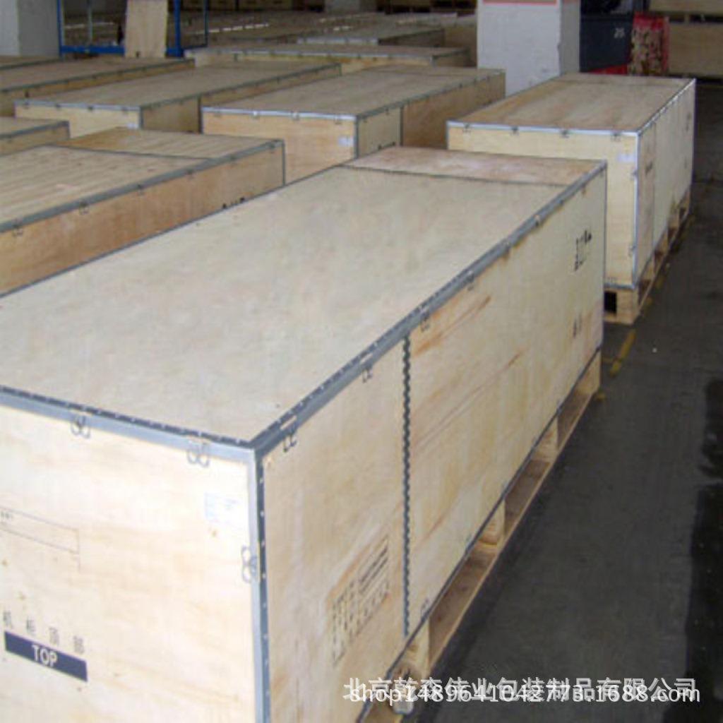 木质、纸质包装箱 供应木质、纸质包装箱 木质包装箱 北京木质包装箱 北京通州木质包装箱