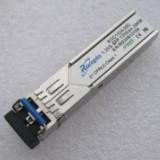 兼容H3C SFP-FE-LX-SM1310-A 百兆单模 光模块 1310nm 10km lc