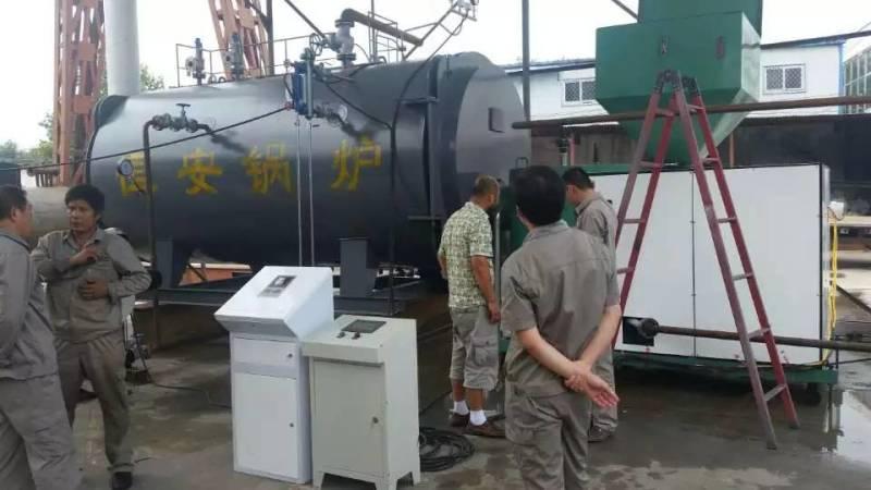 恒德燃气蒸汽锅炉WNS0.3-0.4/0.7Mpa-YQ燃气蒸汽锅炉适用于食品加热