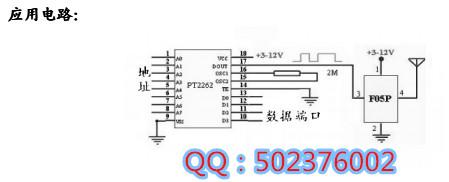 无线发射模块图片/无线发射模块样板图 (3)