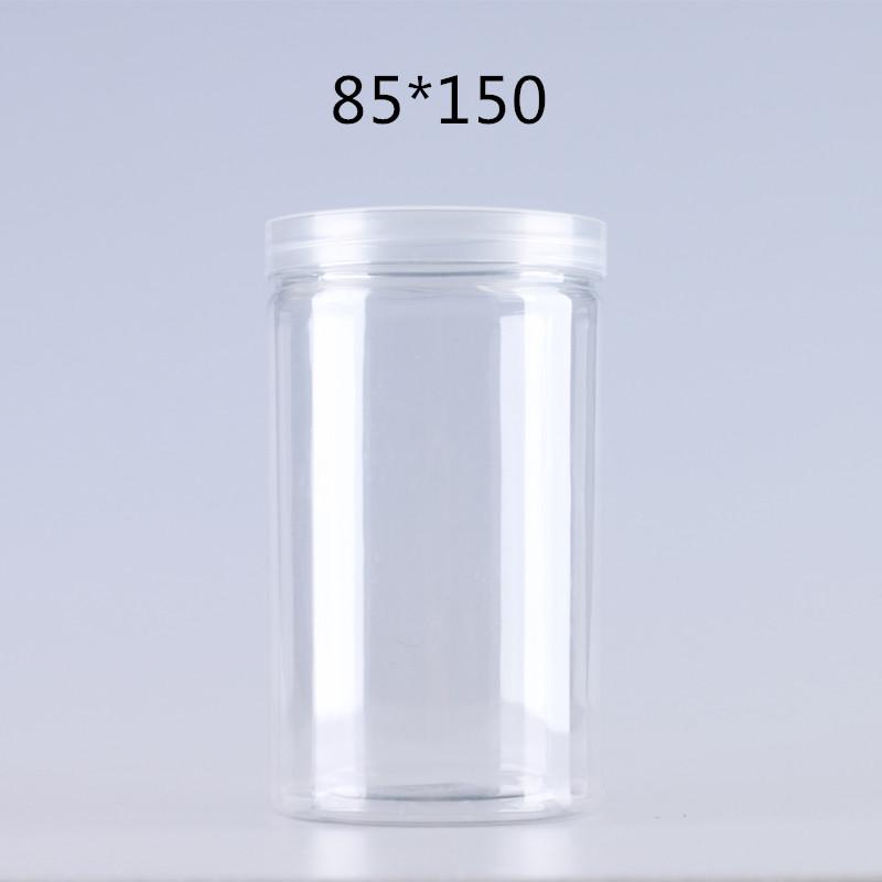 厂家直销 85*150PET塑料透明罐五谷杂粮罐 食品包装密封罐子加工  杂粮粉罐  塑料瓶