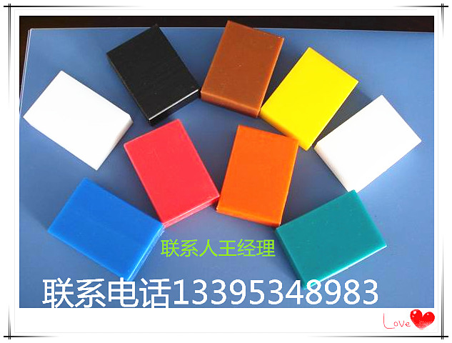 永丰长期供应 超高分子聚乙烯衬板.PE衬板价格优惠