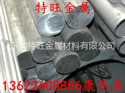 东莞铝板2011铝棒  东莞铝棒2011铝棒  东莞铝棒2011铝棒大小直径现货