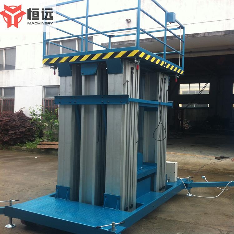 铝合金升降平台14米高空作业平台 铝合金升降机 济南恒远生产铝合金升降机