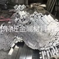 6063铝排化学成分 性能参数  6063铝排厂家
