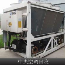 中央空调回收二手家用电器循环冷却器板式换热器价格实惠中央空调回收厂家直销批发