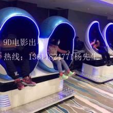 上海巨夕娱乐设备有限公司租赁9D座椅出租,VR蛋壳出租巨夕9D座椅出租VR蛋壳出租图片