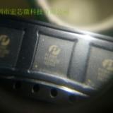 多路分配器芯片PI3HDX412BDZBEX原装