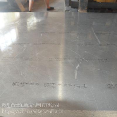 江苏专营国标2024T351铝板 2024T4超硬铝棒铝铜合金