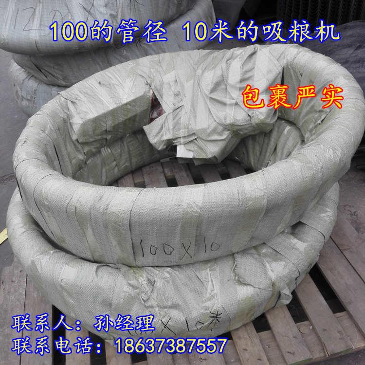 饲料颗粒灌包装袋输送机  传送入图片/饲料颗粒灌包装袋输送机  传送入样板图 (1)