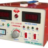 发电机组充电机SFC-2430
