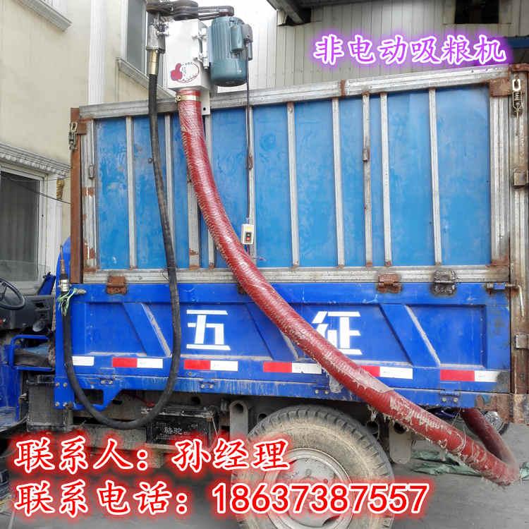饲料颗粒灌包装袋输送机  传送入图片/饲料颗粒灌包装袋输送机  传送入样板图 (2)