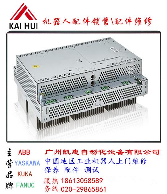 ABB机器人驱动器 DSQC663 3HAC029818-01