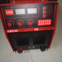 气体保护焊机直销/自动气体保护焊机/惰性气体保护焊机批发