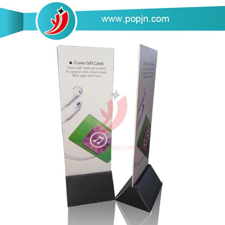 深圳纸展示盒定制玩具落地纸展示架 卖场促销纸地堆货架 免费设计