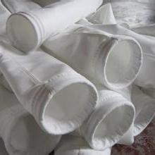 异型除尘滤袋 常温滤袋定做 规格多选除尘器布袋 非标除尘布袋