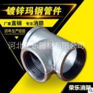 镀锌水管等径铁三通图片