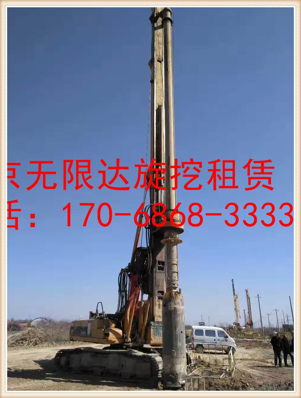 四川绵阳求租220旋挖钻机