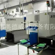供应二手注塑机东洋Si-230V全电动机