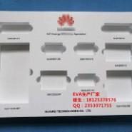 珠海包装衬垫EVA产品生产厂家图片