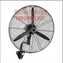 长城工业电风扇 长城工业电风扇批发 长城工业电风扇价格 江苏长城工业电风扇批发批发
