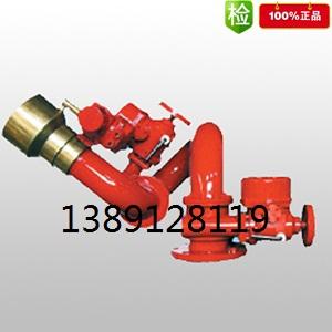 该消防水炮功能齐全,射程远,结构简单,新颖,性能稳定可靠,操作灵活
