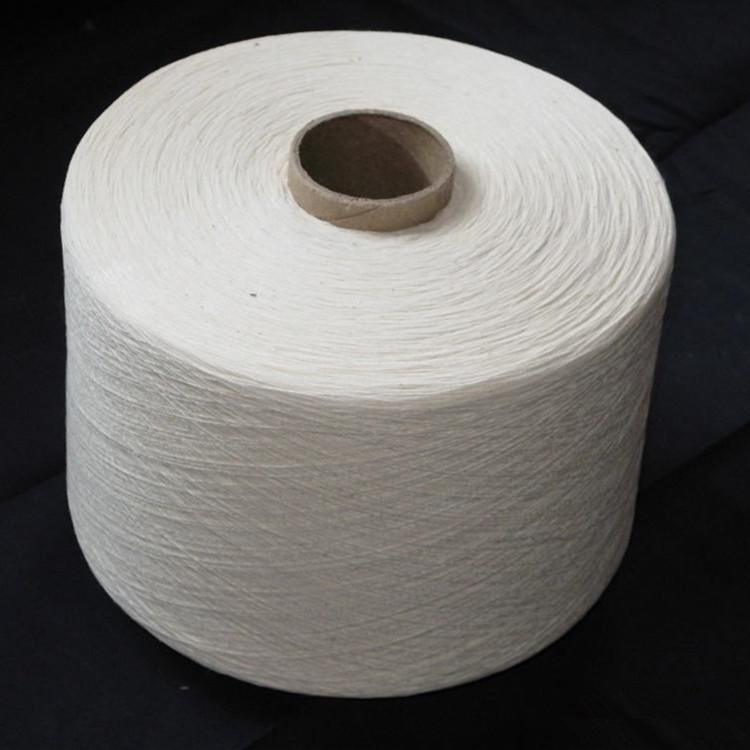 气流纺纯棉纱7支10支12支
