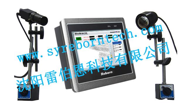 机器视觉 模具保护器 模具监视器