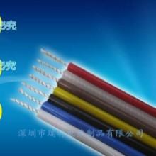 硅胶发热线地暖碳纤维加热线各种发热片加热片等批发