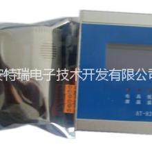 捷创信威AT-820B RS485总线温湿度探测报警器 深圳温湿度报警系统厂家直销