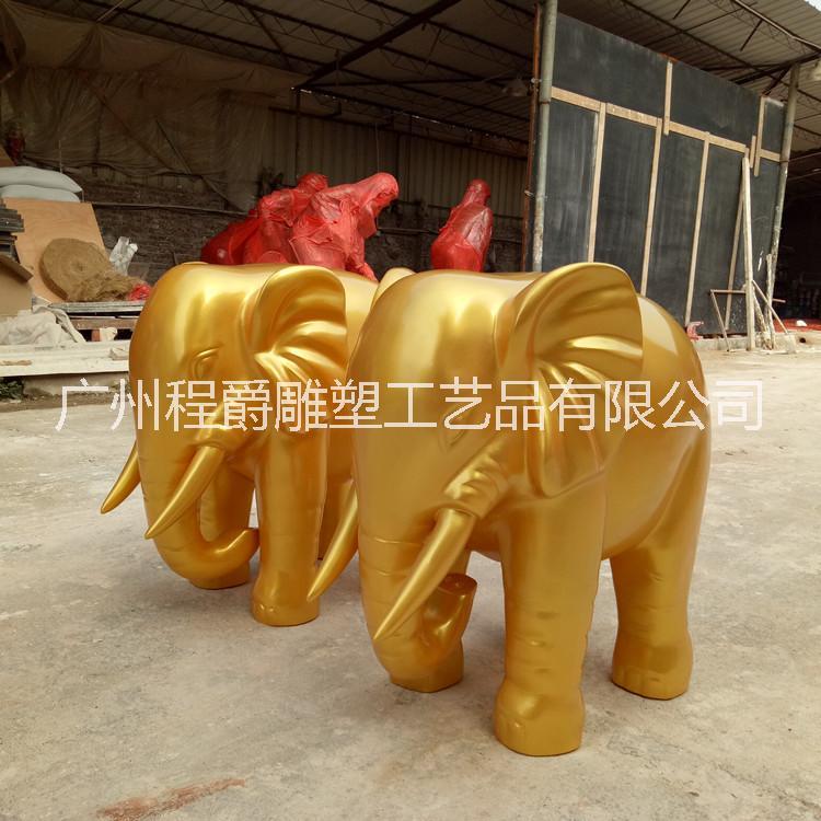 厂家定做 玻璃钢招财金象雕塑 喷金招财大象工艺品雕塑摆件