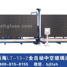 蓝天新海LT-13-2中空玻璃涂胶机丨中空玻璃设备中空玻璃打胶机图片