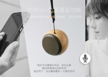创意款蓝牙音箱木质鼓文化迷你音响图片