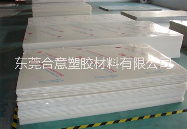 供应生产白色PE板 PE板材厂家  聚乙烯板