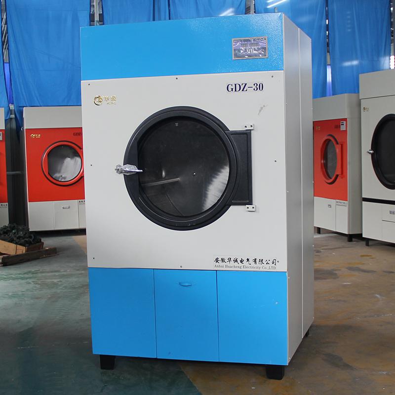 安徽供应100kg工业布草烘干机 衣服烘干机  农副产品